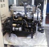 工程车用60马力柴油机 锡柴490发动机 助力转向接口 打气泵