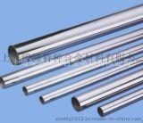 供应316Lmod/724L/316LN/316H尿素级不锈钢圆钢、无缝管、线材、锻件、钢锭、法兰、板材、带材