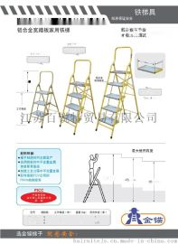 金錨LFD127/152/177TAL鋁合金寬踏板家用鐵梯