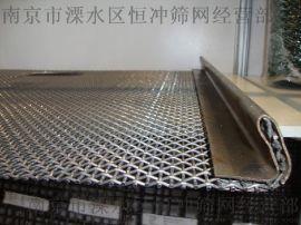 编织轧花网 304不锈钢网 振动筛网 不锈钢丝网 不锈钢振动筛网