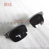 2015最新款眼镜 碳纤维眼镜框,眼镜架,近视眼镜太阳眼镜