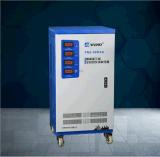 TNS-30KVA双包高精度全自动交流电力稳压器