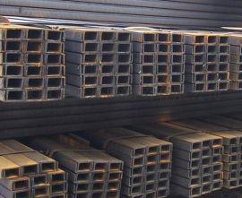 安康16mn低合金槽鋼