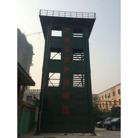 供應訓練鐵塔 軍事訓練塔 消防訓練塔 鋼結構鐵塔