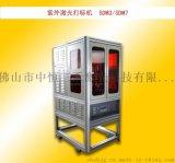 深圳广州佛山东莞中山金属杯 圆柱金属管钢笔激光打标机打码机