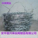刺绳围栏,围墙刺绳,单股刺绳