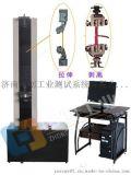 薄膜拉伸测试机生产厂家、薄膜撕裂测试仪价格