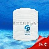 重庆赛普塑业30立方化工储罐采用PE料生产