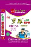 桂林超亮滑十二合一金装全效腻子粉