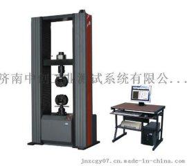 採購螺紋鋼筋萬能拉力試驗機