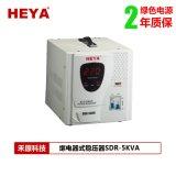 稳压器厂家直销5000VA空调电脑稳压LED数显220V全自动交流稳压器