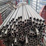 廠家直銷精密鋼管  無縫鋼管   合金鋼管