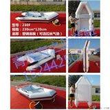 橡皮艇青岛海之蓝230F硬底塑钢底橡皮艇