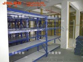松江货架厂,上海仓储货架定制中型货架