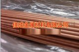 C14500碲铜棒
