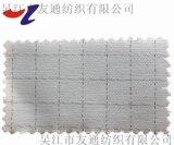 涤棉网格防静电面料 航天防静电大褂专用
