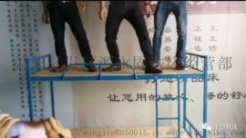 龙南县铁架床 学生床 工地床 铁床厂家直销