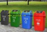 西安垃圾桶_陕西农村专用塑料240升垃圾箱厂家