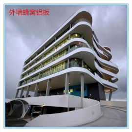 北京幕墙铝蜂窝板 施工图纸免费深化 铝蜂窝板直销