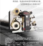 数码模切机,标签模切机,卷筒式标签覆膜模切一体机