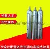 廠家直銷品質保證供應焊錫機專用恆溫無鉛烙鐵頭