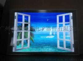 森纳光电定制暗房装饰LED发光窗 裸眼3D立体发光窗