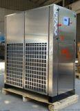 混凝土专用低温箱式工业冷水机