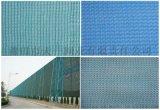 HDPE柔性防风抑尘网