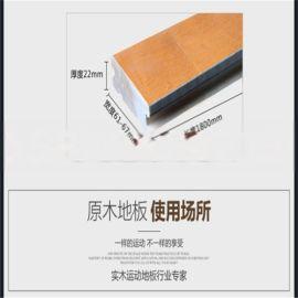 天津運動木地板廠家體育場館木地板