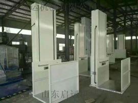 天津市和平区 南开区直销启运残疾人升降平台 轮椅电梯斜挂式电梯