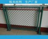 体育场护栏网 球场护栏网 优质体育场护栏生产厂家