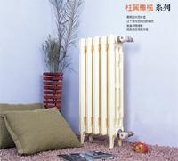 (745型)橄榄暖气片