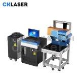 专业生产激光打标机 3D二氧化碳打标机180W 皮革打标机激光喷码机