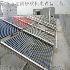 沃禾牌商用太阳能热水器,工厂用太阳能