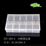10格透明塑料分类盒小号 小物盒饰品收纳盒 样品包装盒 小零件盒