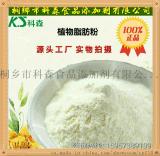 植物脂肪粉 不含乳糖/配方奶粉 资质齐全 正品保证