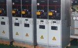 12KV高压全绝缘全密封充气柜, RM6-12充气柜
