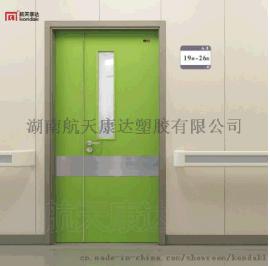 醫用門、樹脂門、湖南航太康達廠家直銷