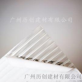 歷創廠家直銷 6mmpc陽光板 陽光板陽光房
