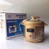 供應馬幫電壓力鍋 全國最便宜的壓力鍋 半球正品 無水燉高檔禮品5L電壓力鍋