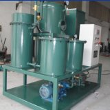 RZL-50液压油专用净油机
