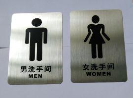 洗手間男女標識牌 不鏽鋼廁所牌 批發包郵