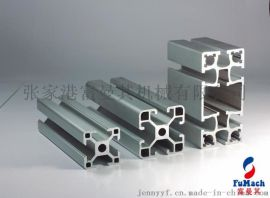 各類加工生產線鋁材及流水線櫃臺工臺工業鋁材