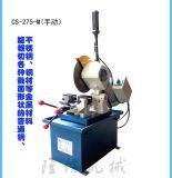 隆信供应275手动半自动切管机  自来水管切割机