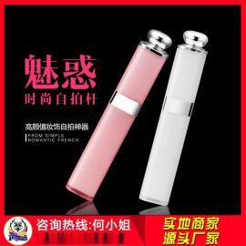 廣告禮品定制口紅自拍杆 迷你線控自拍杆 手機自拍神器廠家批發