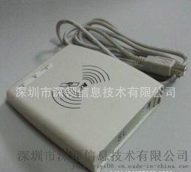 IC卡讀寫器廠家,開發IC卡讀寫器,ic卡讀卡器價格
