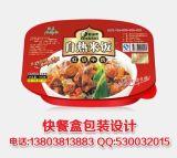 鄭州食品包裝設計小食品包裝設計休閒食品包裝設計油炸食品包裝設計