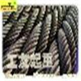 304不锈钢丝绳