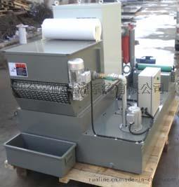 RFGL机床切削液在线过滤系统
