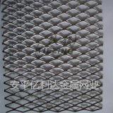 安平亿利达厂家直供JIS日标XS32标准钢板网